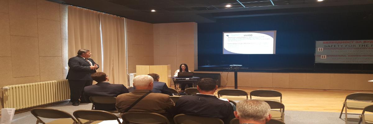 Seminar: JAVNE NABAVKE I PROBLEMI U NABAVKAMA PROIZVODA I USLUGA U SISTEMU ZAŠTITE I SPASAVANjA